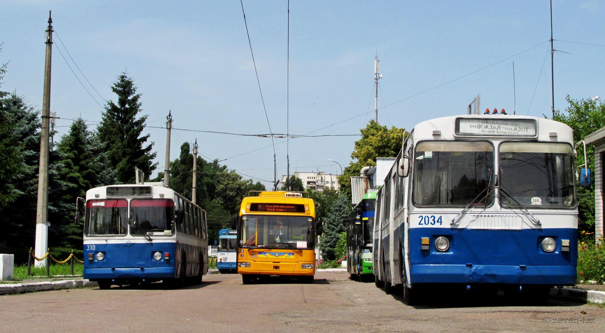 Тролейбус Черкаси