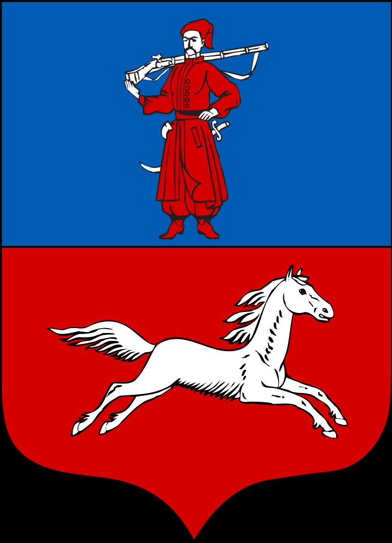 Герб міста Черкаси